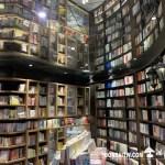 [建築與空間]鐘書閣(上海二號店)