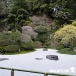 [日本庭園]報國寺.鐮倉