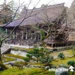 [日本庭園]勝林院(Shorin-in Temple)