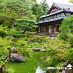 [日本庭園]吉城園.奈良