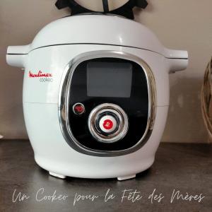 Read more about the article Réglement du concours «Un Cookeo pour la fête des mères»