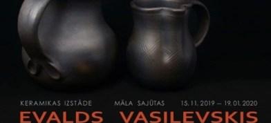 "Evalda Vasilevska pīminis izstuode i gruomota ""Evalds Vasilevskis"""
