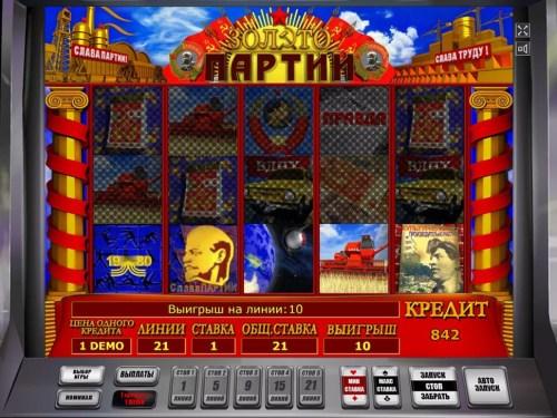 Онлайн казино с живым крупье казино вулкан адмирал