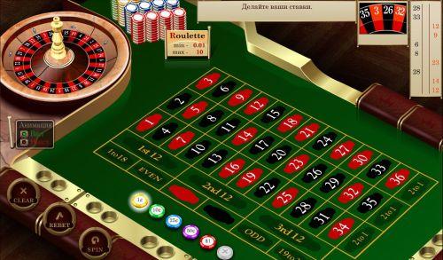 Онлайн казино магов играть в карты червы и др игры бесплатно