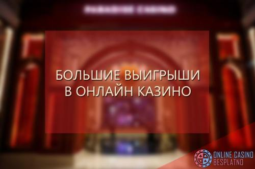Золотая фишка онлайн казино инструкция по эксплуатации спутникова ресивера голден интерстар с905 нд