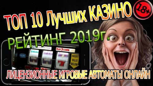 Каламбур игровые автоматы