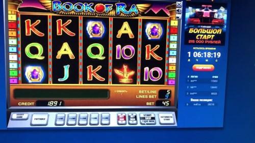 Голд слот новые игровые автоматы играть бесплатно и без регистрации как люди играют в казино