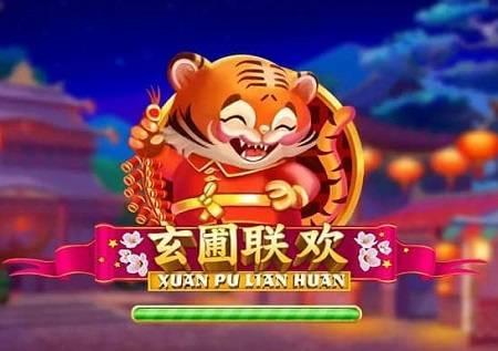 Dragon Xuan Pu Lian Huan – ples bonusa!