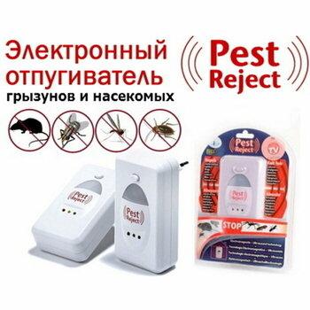 Pest Reject купить