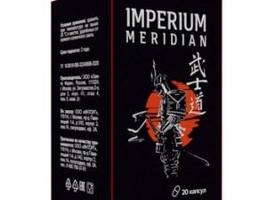 IMPERIUM MERIDIAN
