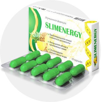 SlimEnergy средство для похудения