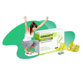 Orsofit Орсофит