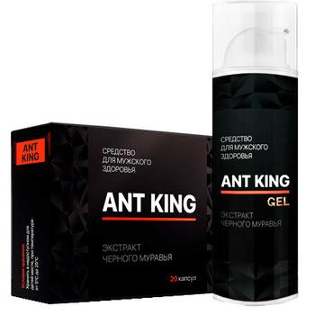 Ant King купить