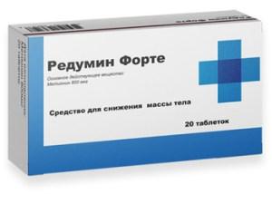Редумин Форте для похудения