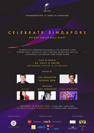 singapore sponsorship
