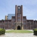 【記事紹介】難関大合格率No.1高校は? 「東大一極集中」の超有名校!