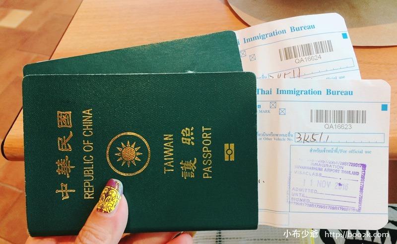 泰國簽證,泰國WIFI