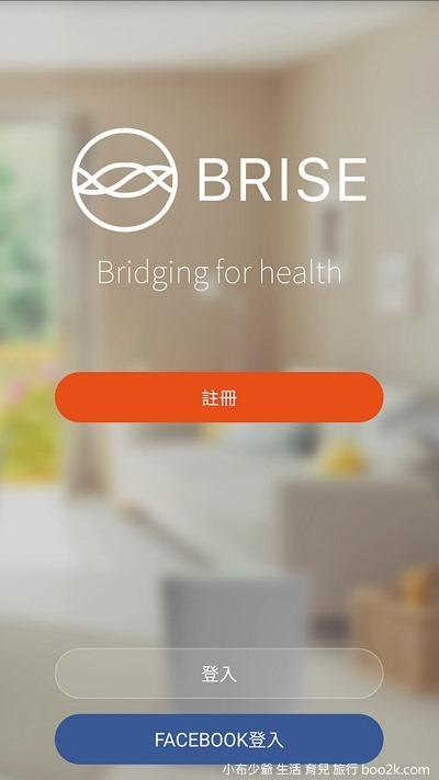 BRISE清淨機~遠距離對家人的守候,全球第一台人工智慧型BRISE清淨機 20161221-Screenshot_20161220-203905