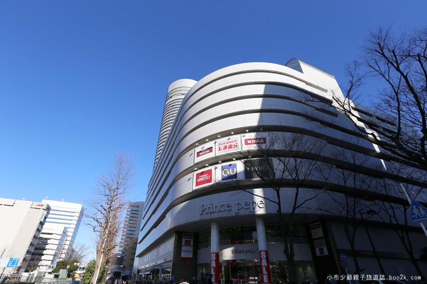 新橫濱王子飯店