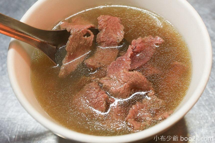 文章牛肉湯