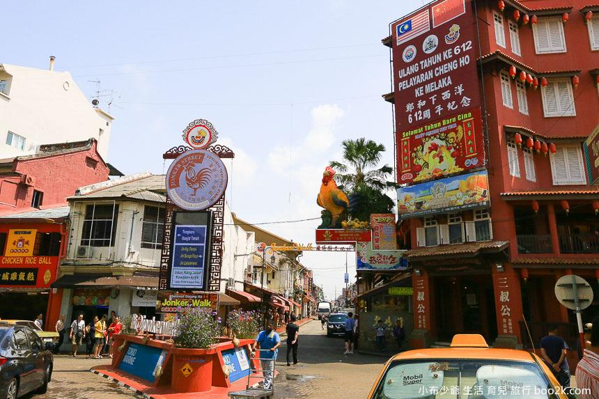 馬來西亞-麻六甲-雞場街必吃必買