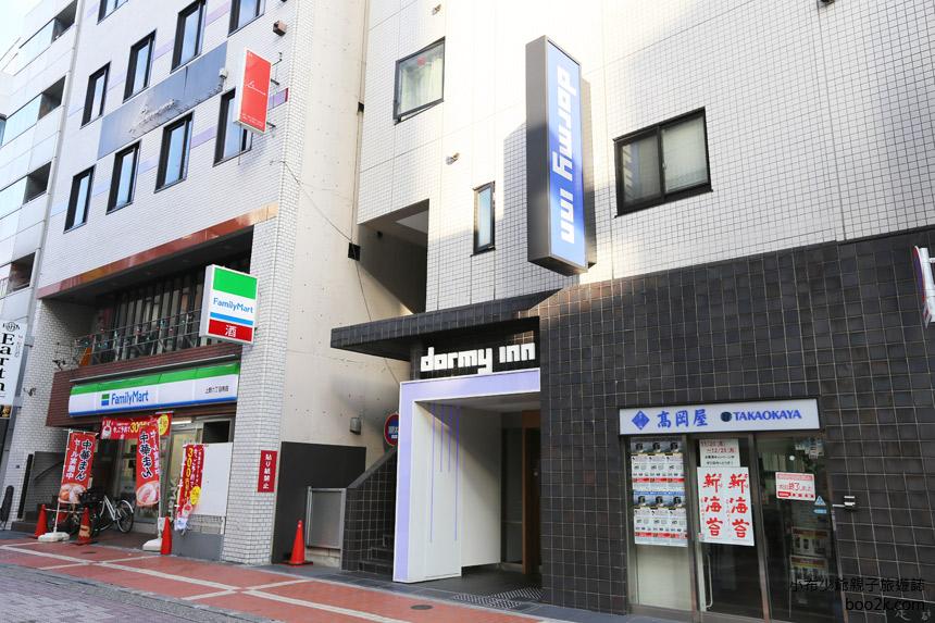 Dormy Inn上野御徒町溫泉飯店
