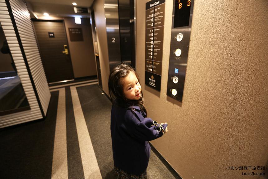 APA飯店 - 京成上野站前 (APA Hotel Keisei Ueno-Ekimae)