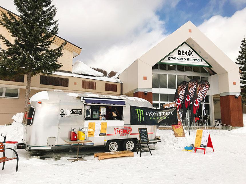 裏磐梯Grandeco滑雪場