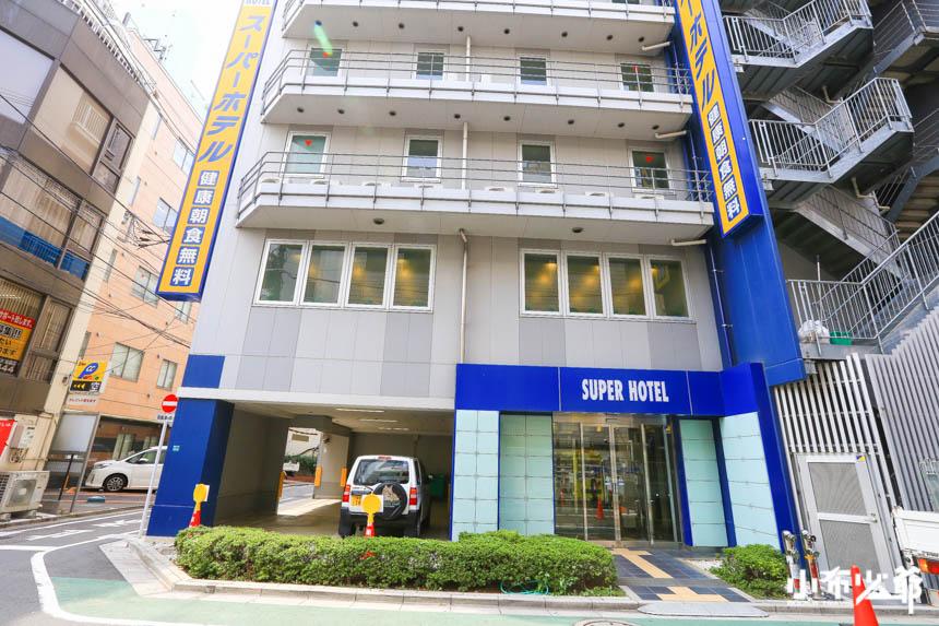 Super Hotel池袋西口店