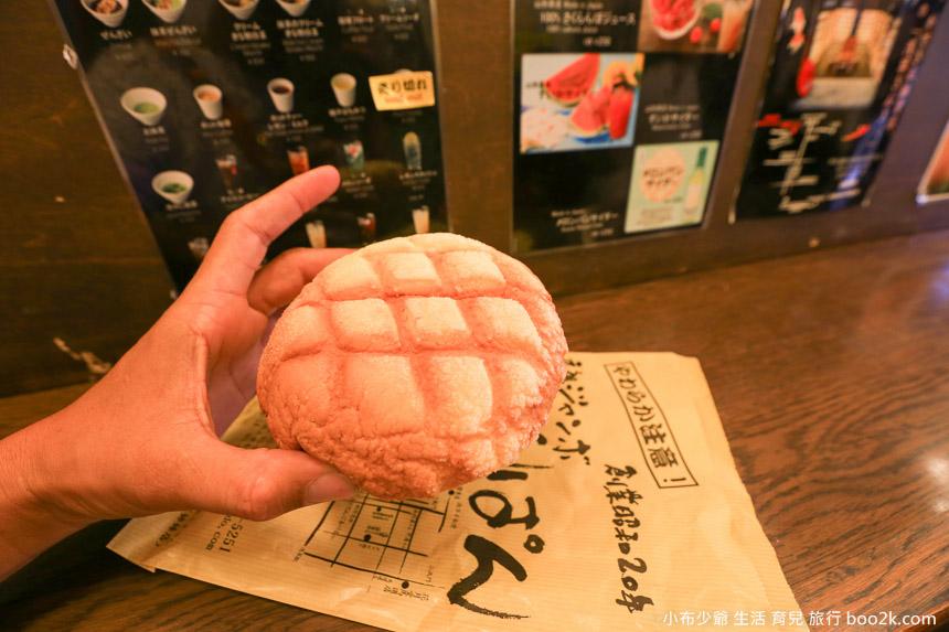 花月堂菠蘿麵包