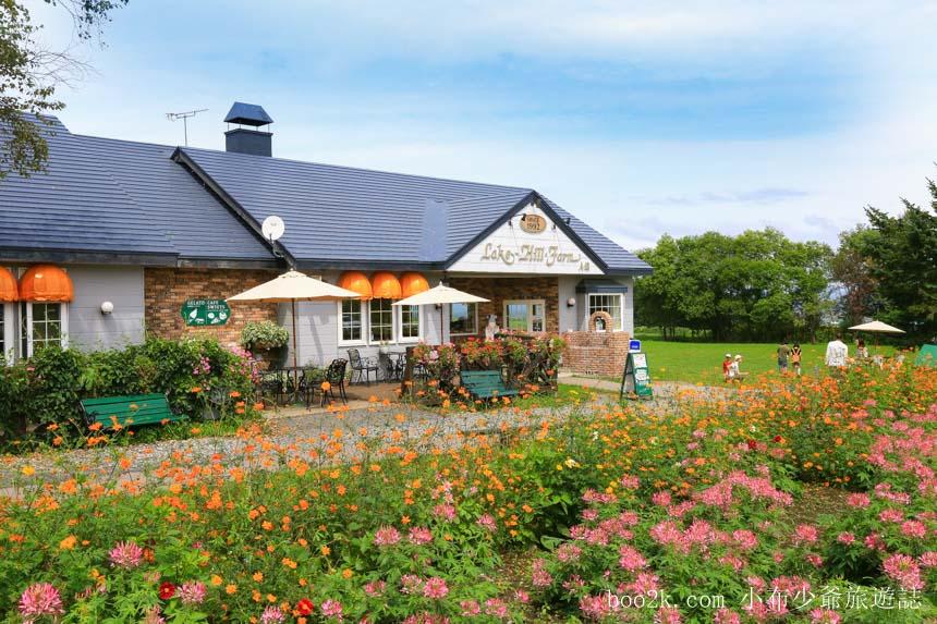 Lake Hill Farm