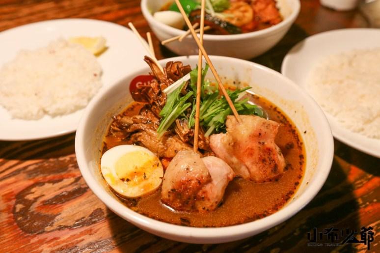 suage+湯咖哩