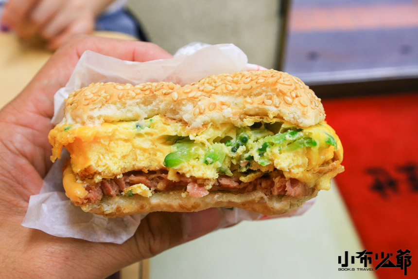 JEF Burger苦瓜漢堡