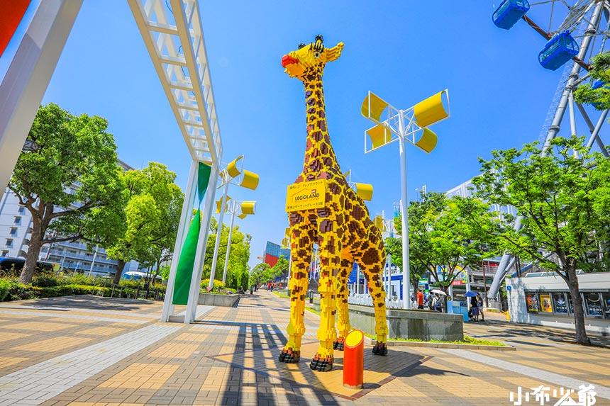 大阪樂高樂園