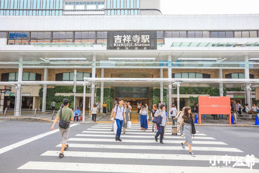 吉祥寺車站北口