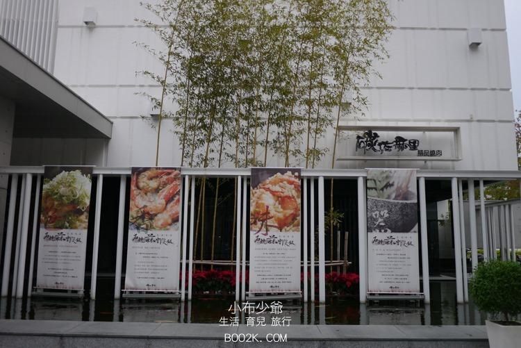 [高雄]碳佐麻里日式燒肉高美旗艦店~日本料理、燒肉一次滿足!