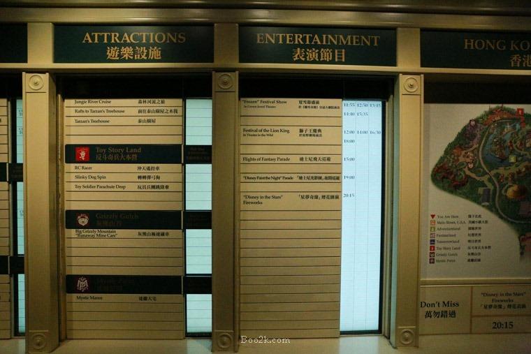 香港 迪士尼一日遊 票價 快速通關 表演時間-209