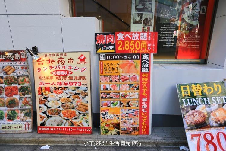 東京 品川王子飯店2-14