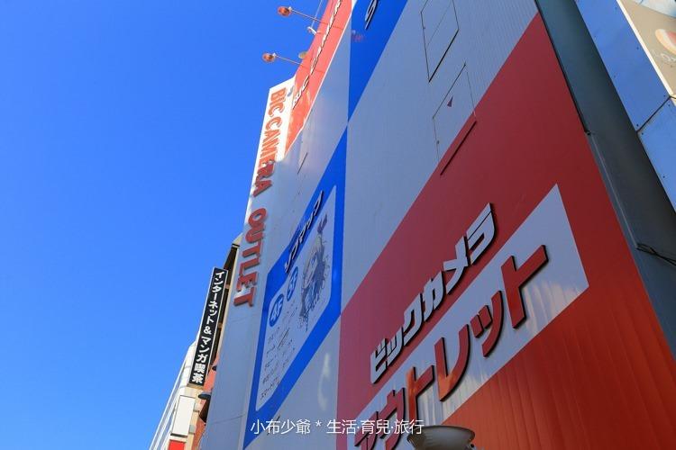 東京 品川王子飯店2-17