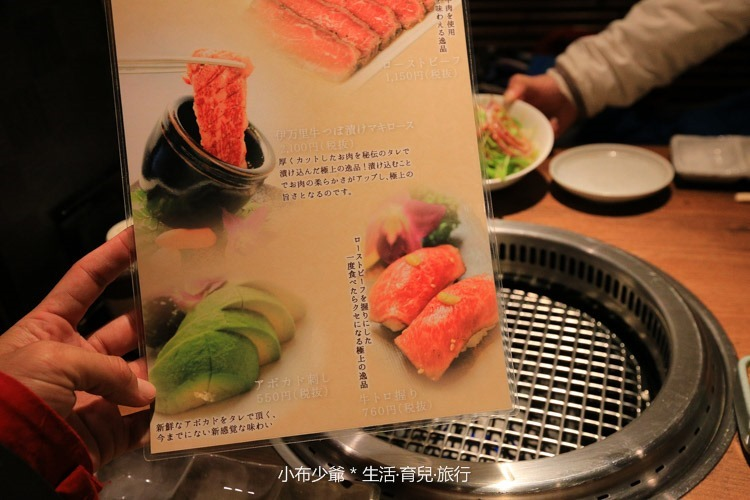 日本燒肉放題-7