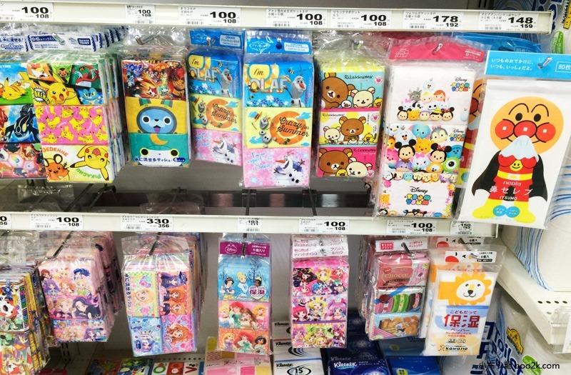 AEON小祿店 (12)