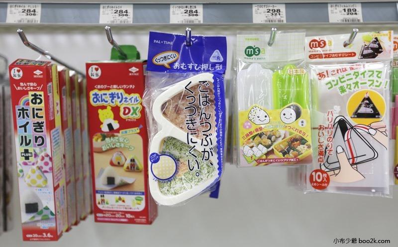 AEON小祿店 (53)