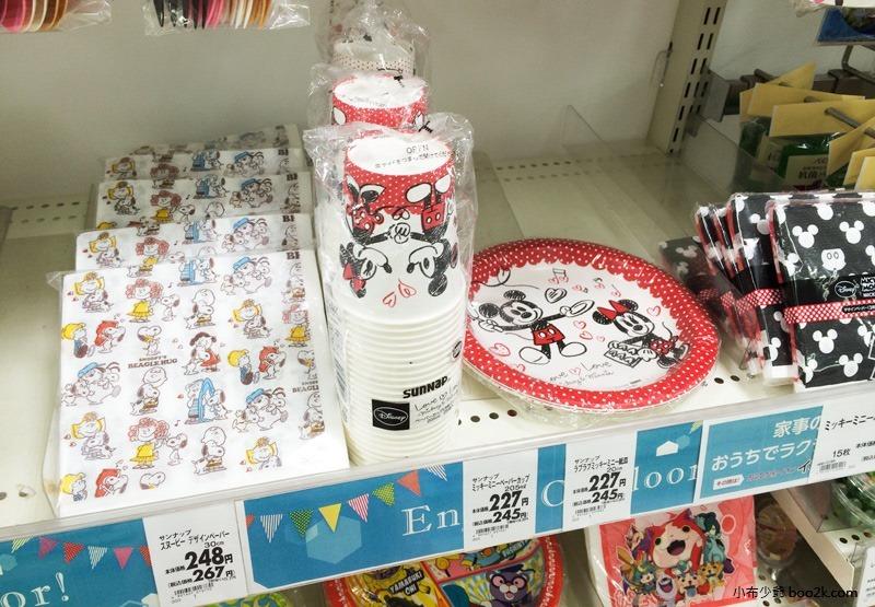 AEON小祿店 (7)