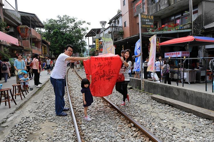 [台北]搭平溪支線小火車,青桐車站→十分車站 寫許願竹、放天燈IMG_9661