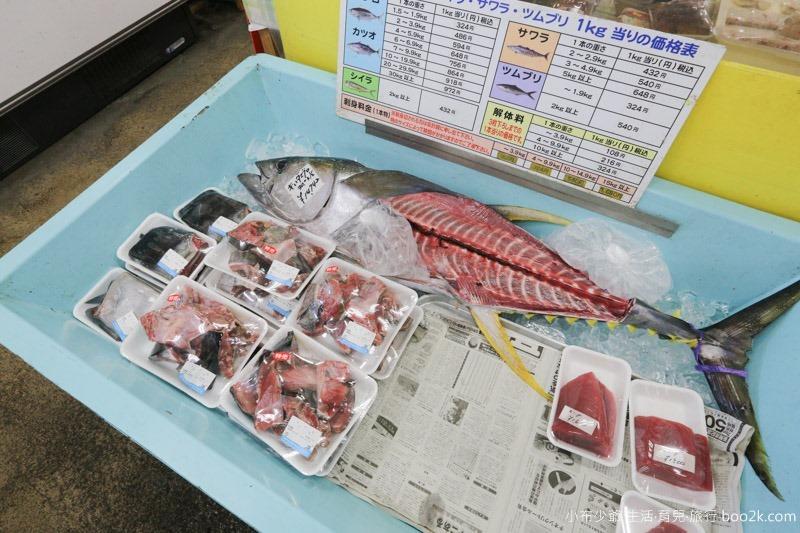 2016 沖繩泡瀨魚港-2420