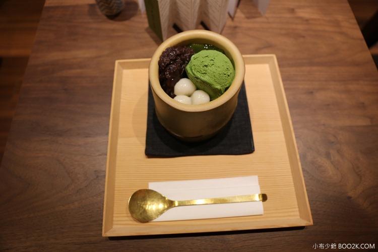 [台北公館]平安京茶事,台電大樓轉角走到京都吃竹筒抹茶冰、抹茶蛋糕IMG_0536