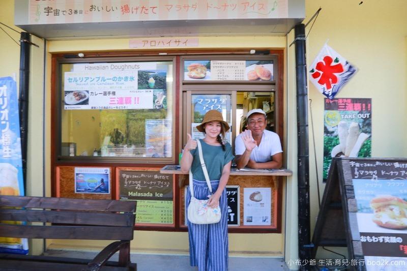 2016 沖繩宇宙第三好吃的甜甜圈冰淇淋-3557