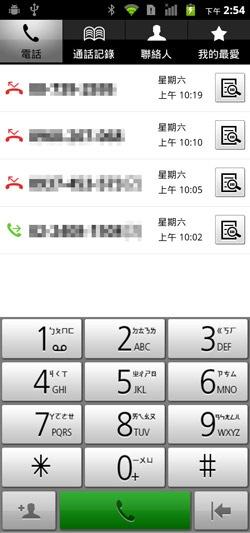 device-2011-07-25-225440