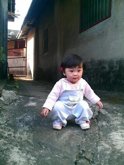 C360_2012-01-27-15-28-47