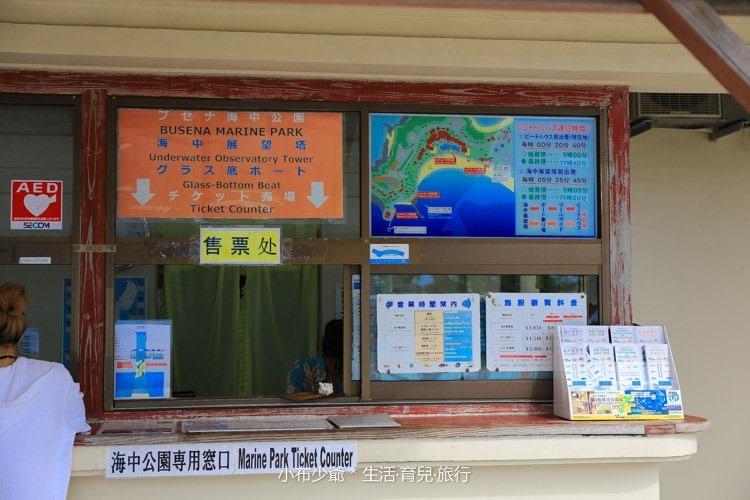 日本 沖繩水中展望塔 玻璃船1-5